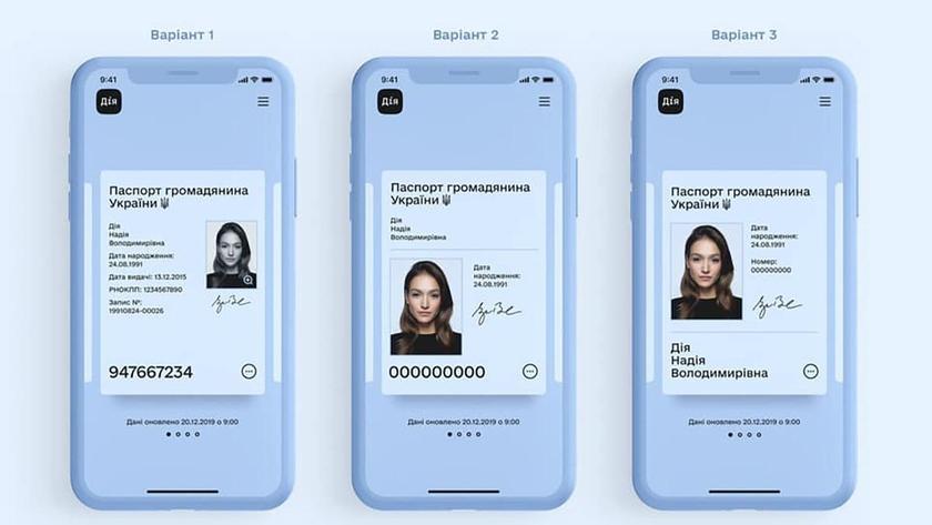 Ukrayna e-Kimlik Uygulamasını Başlatıyor